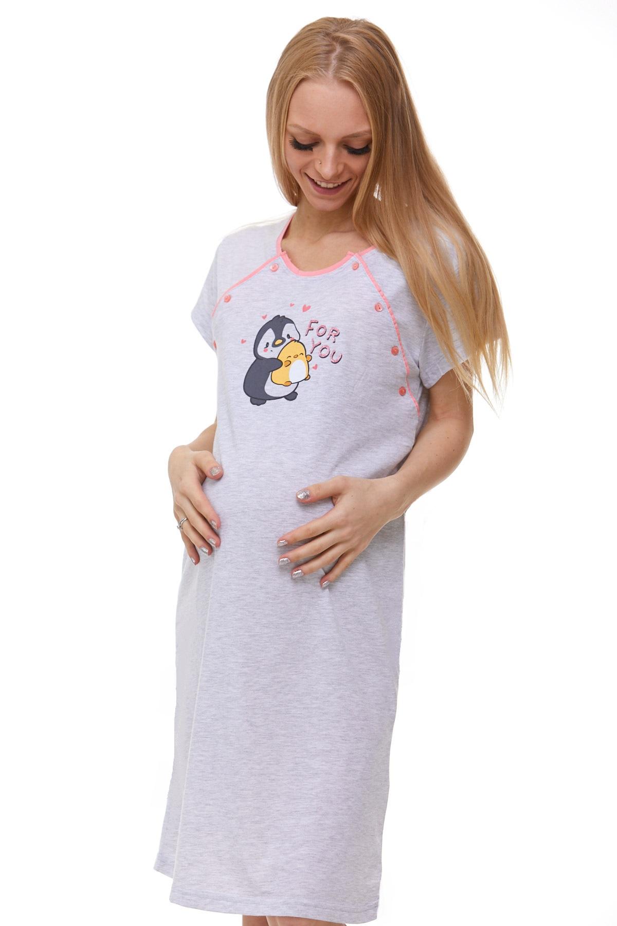 Košilka kojící do porodnice 1C1851