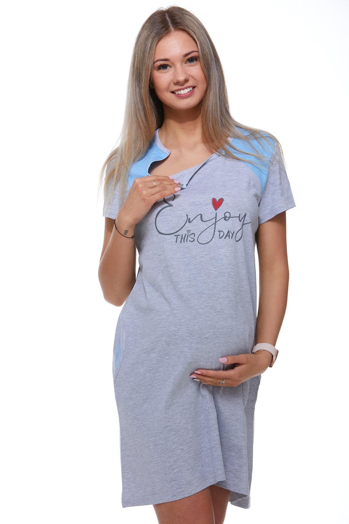 Kojící a těhotenská košilka 1C1984