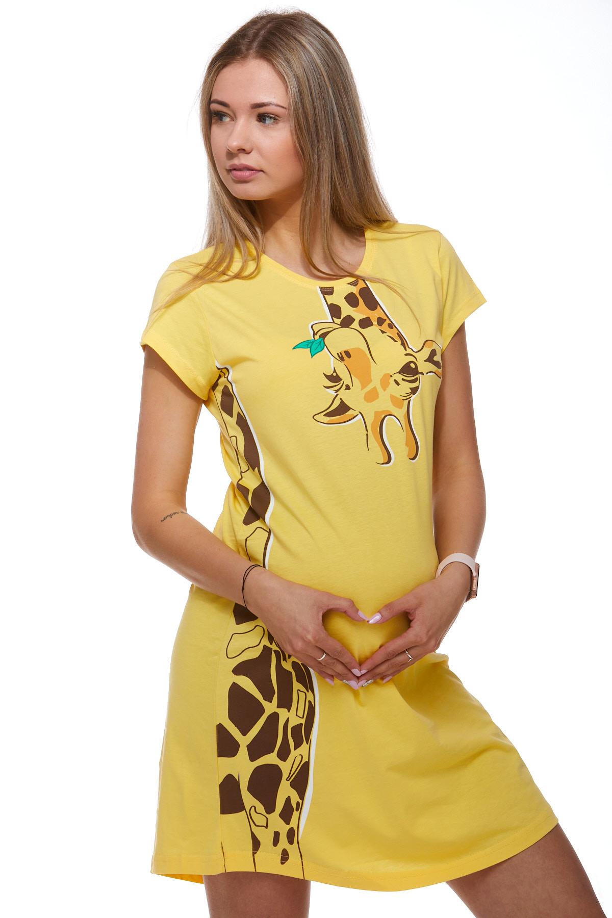 Košilka pro těhotné 1C2021