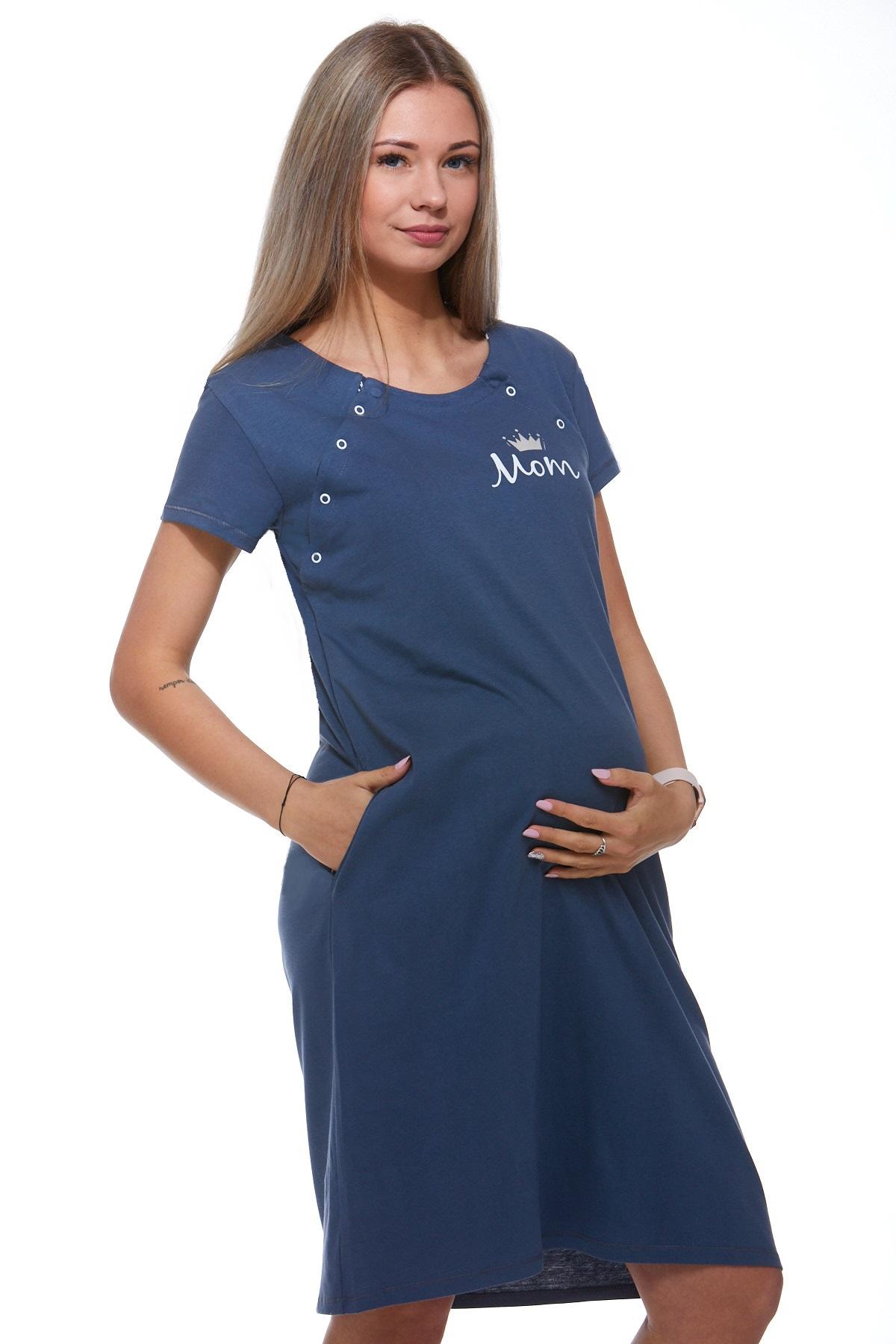 Kojící a těhotenská košilka 1C2062