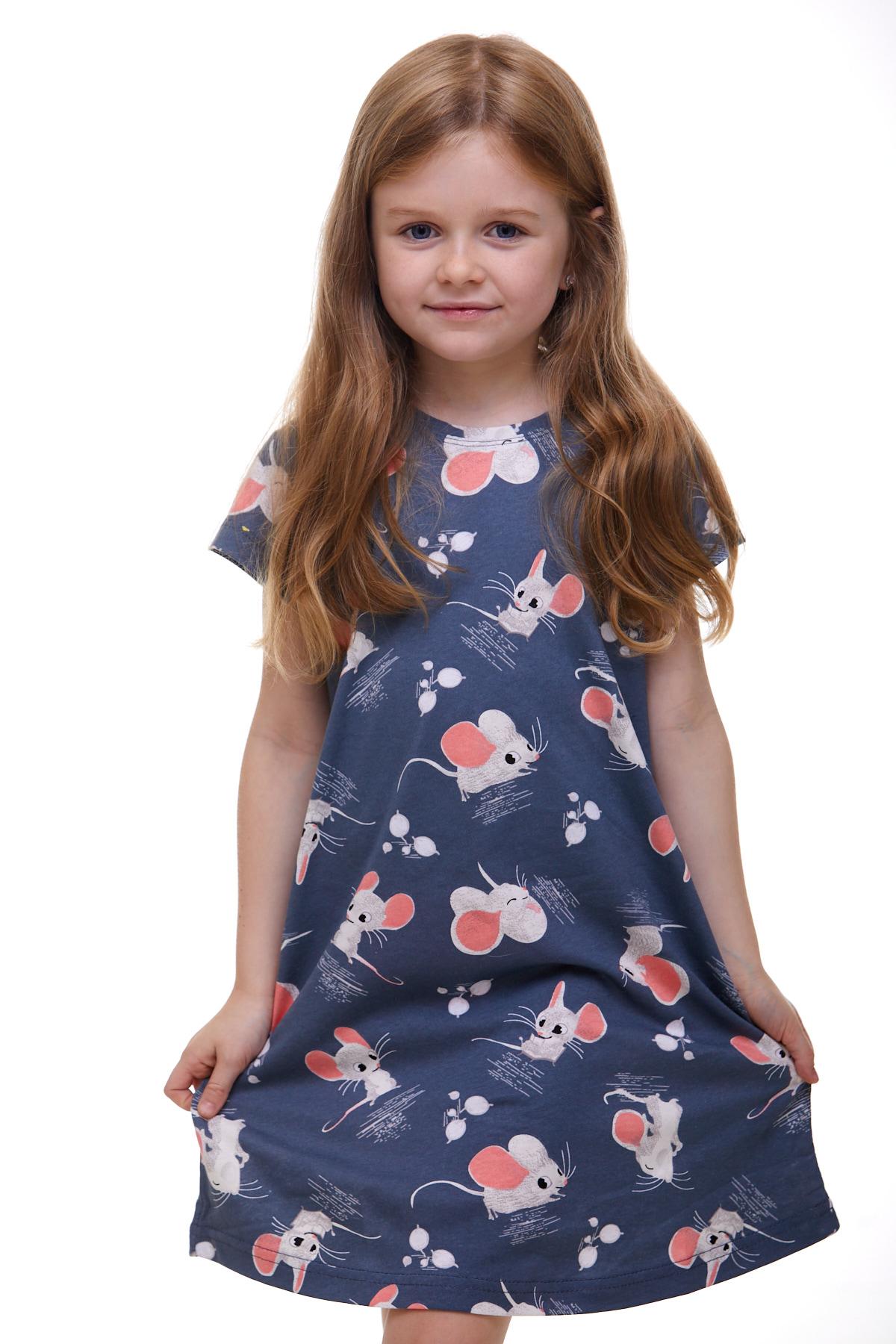Dívčí noční košilka 1F0443