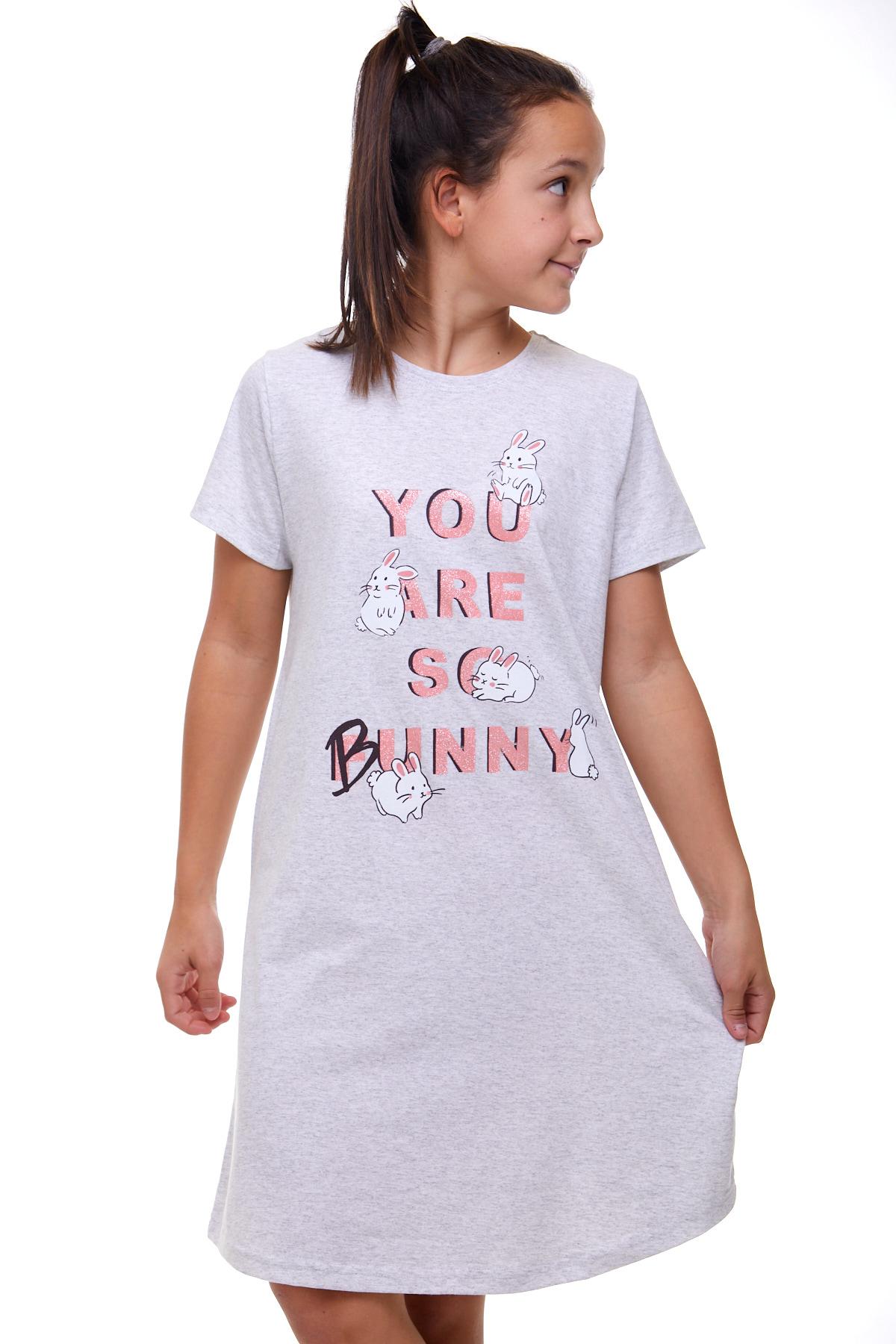 Dívčí noční košilka 1F0440