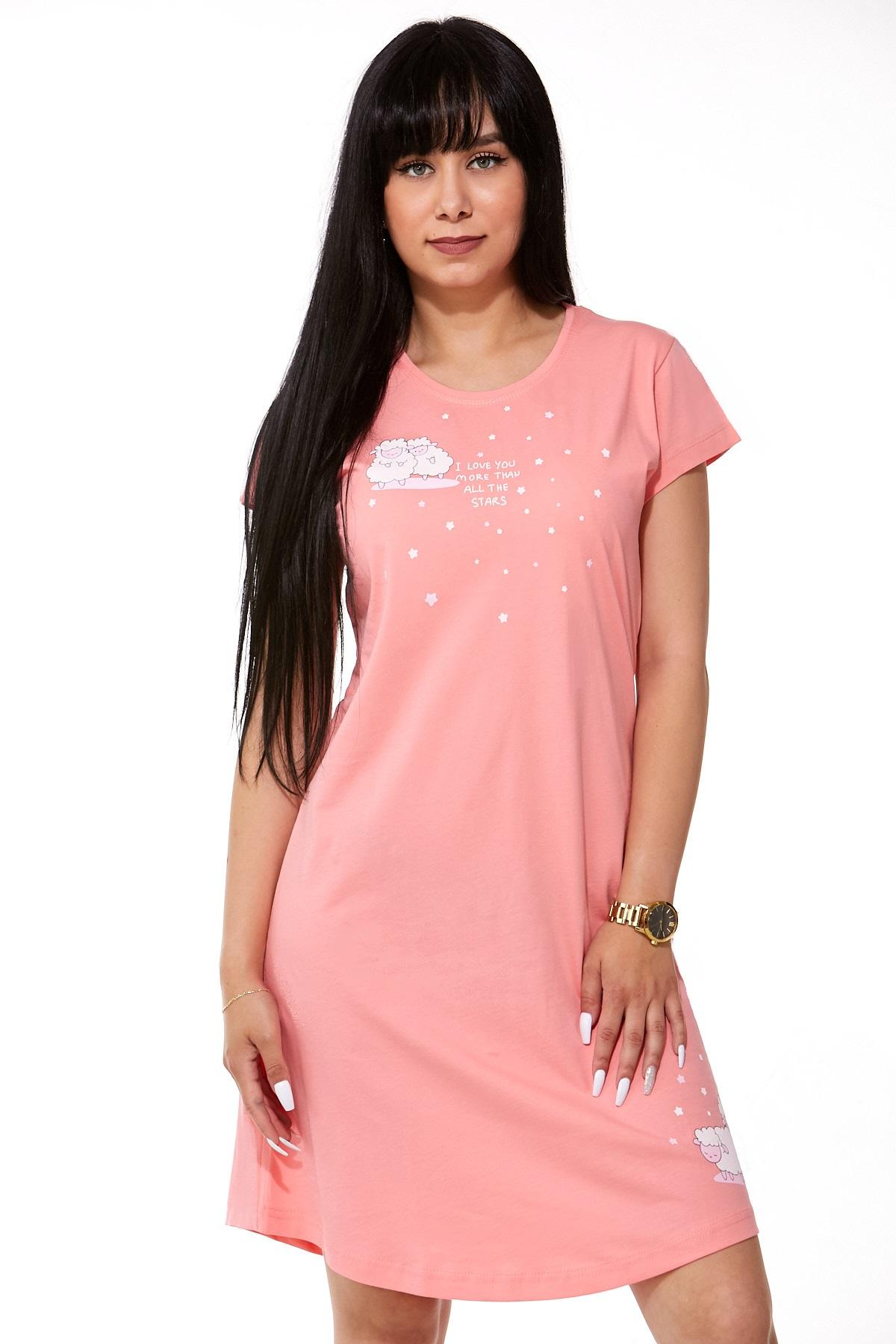 Noční košilka  1C2138