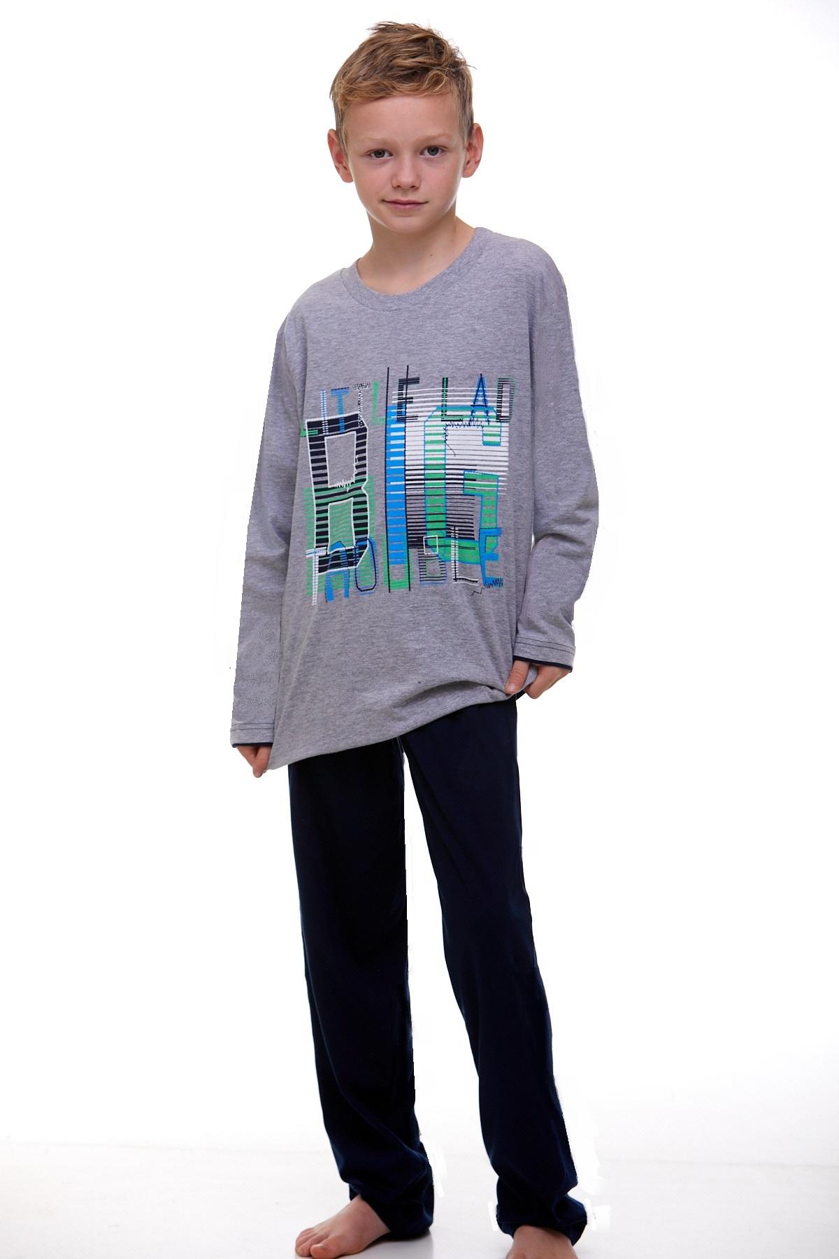 Chlapecké pyžamo 1F0486
