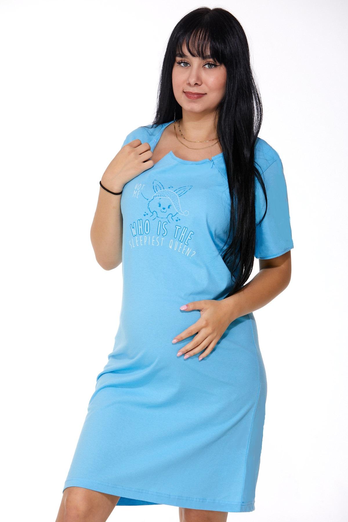 Košilka kojící do porodnice 1C2283