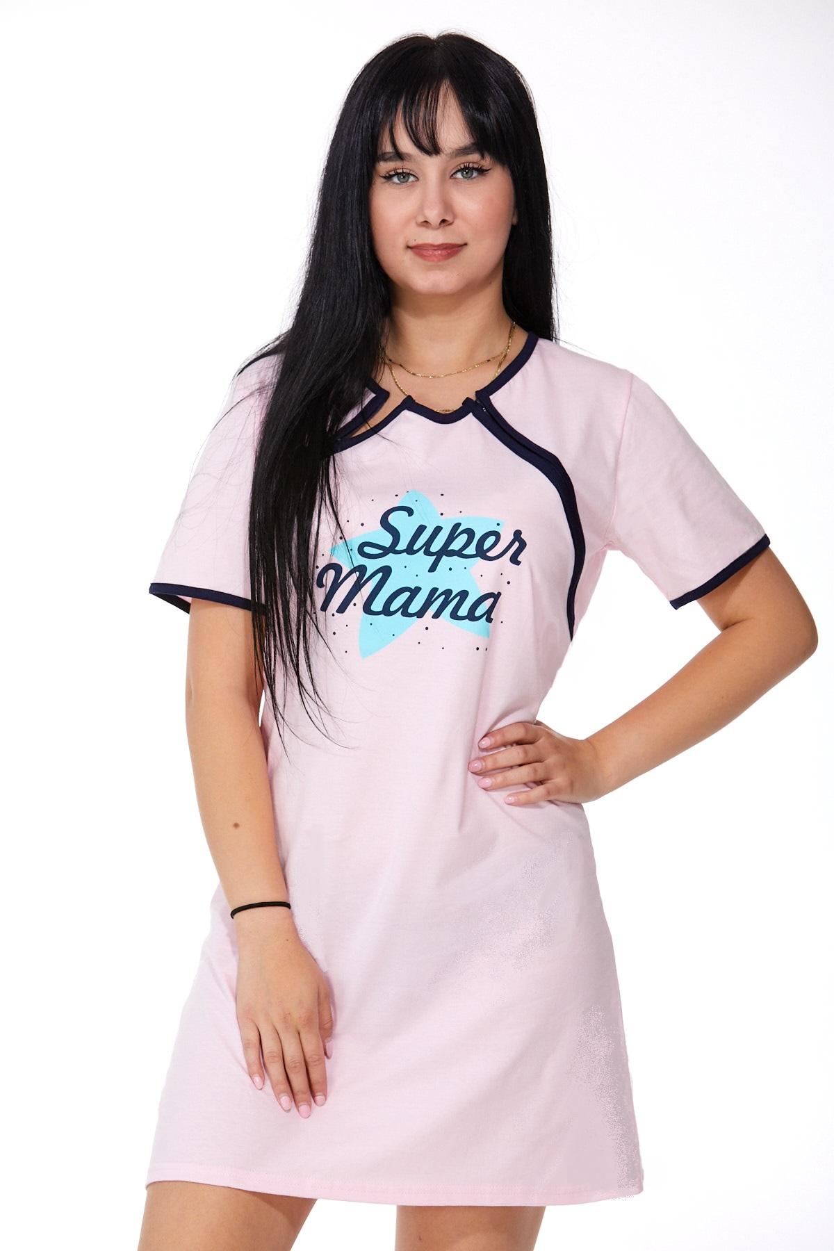 Košilka dámská 1C2251