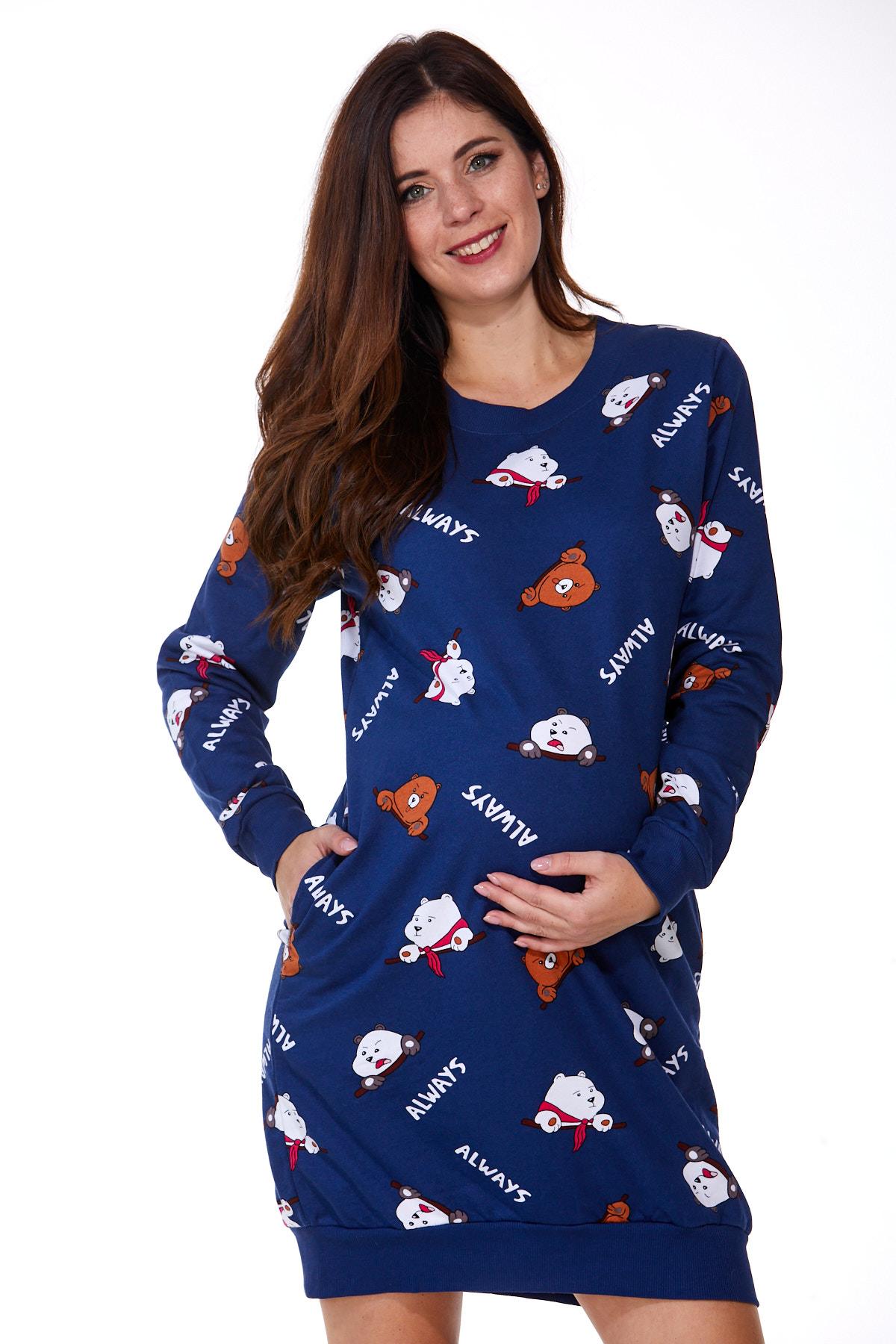 Košilka pro těhotné zateplená 1C2243