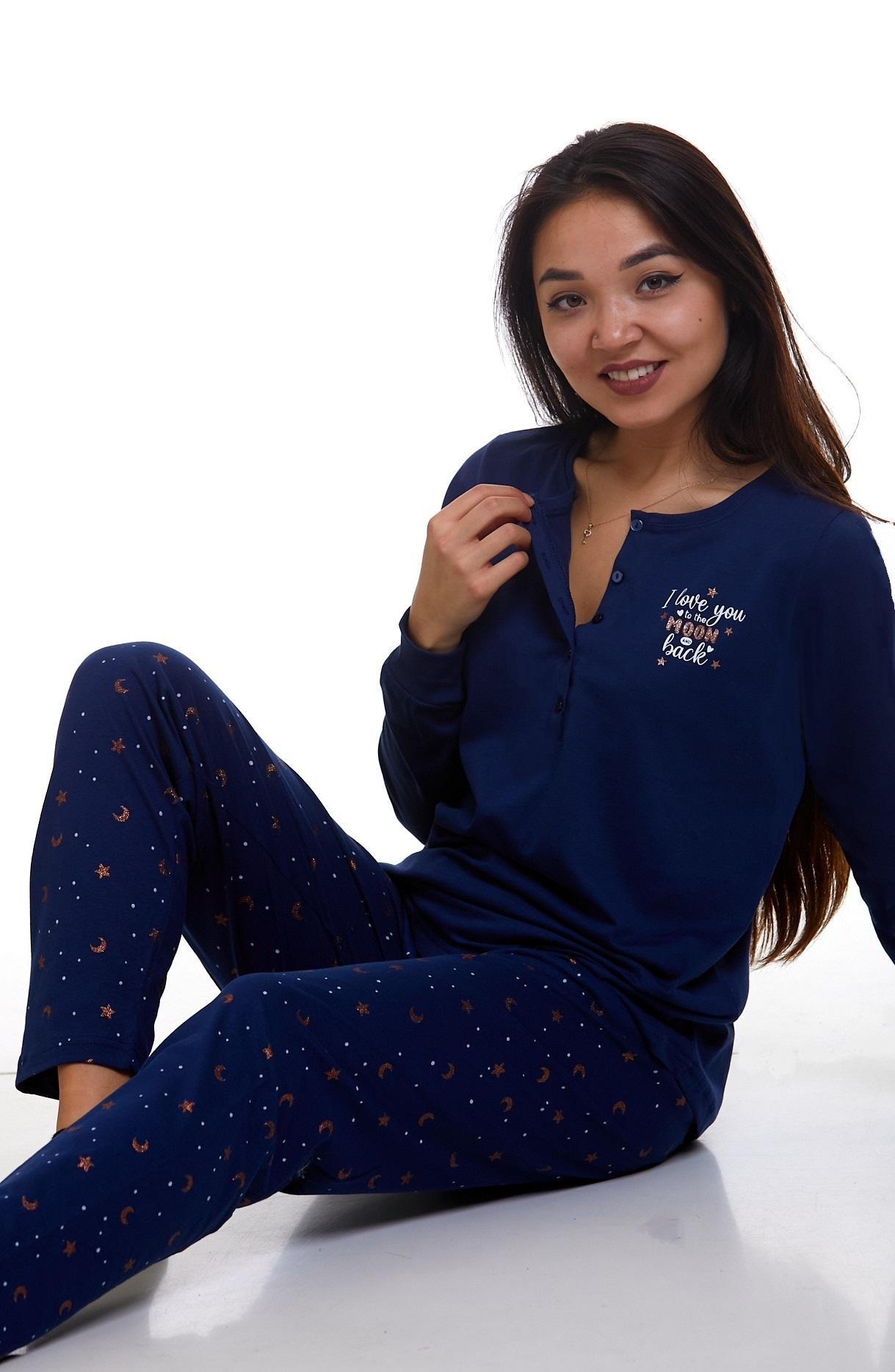 Pyžamo dámské na kojení Moon