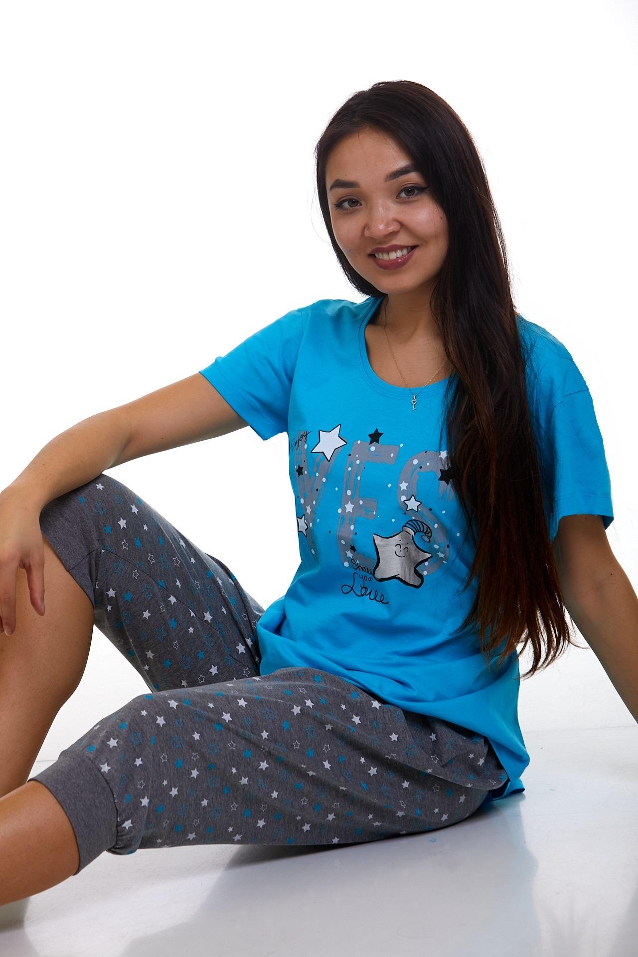 Dámské pyžamo Yes  1B1091