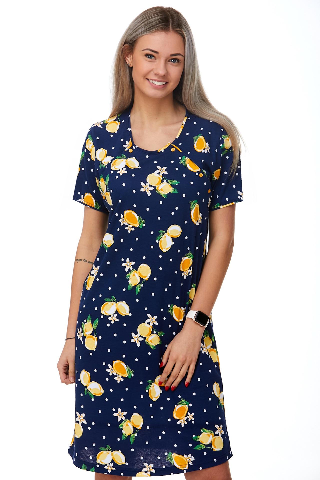 Košilka dámská 1C2362