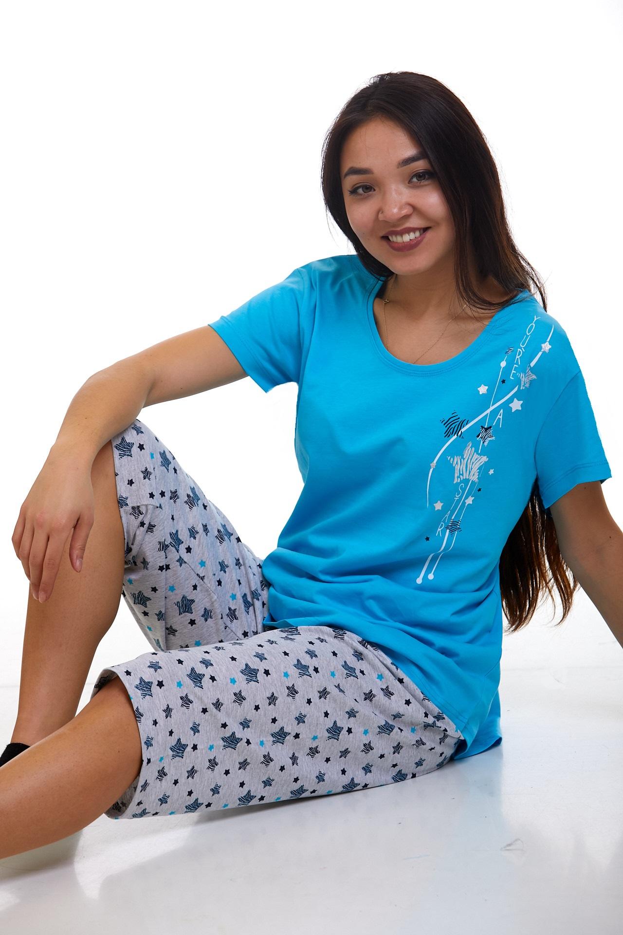 Dámské pyžamo 1B1096