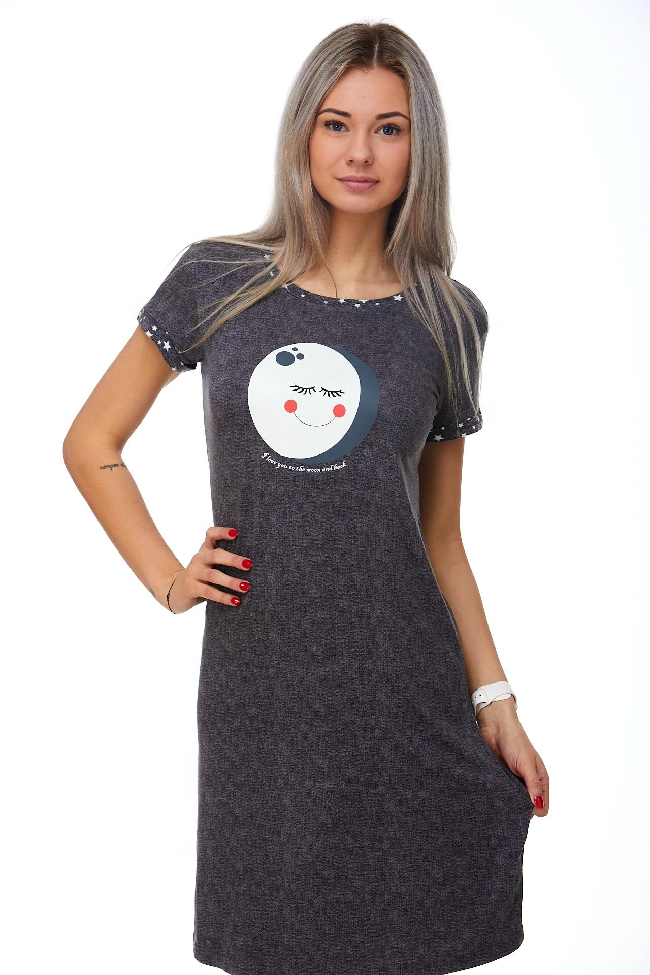 Košilka dámská jemná 1D0838
