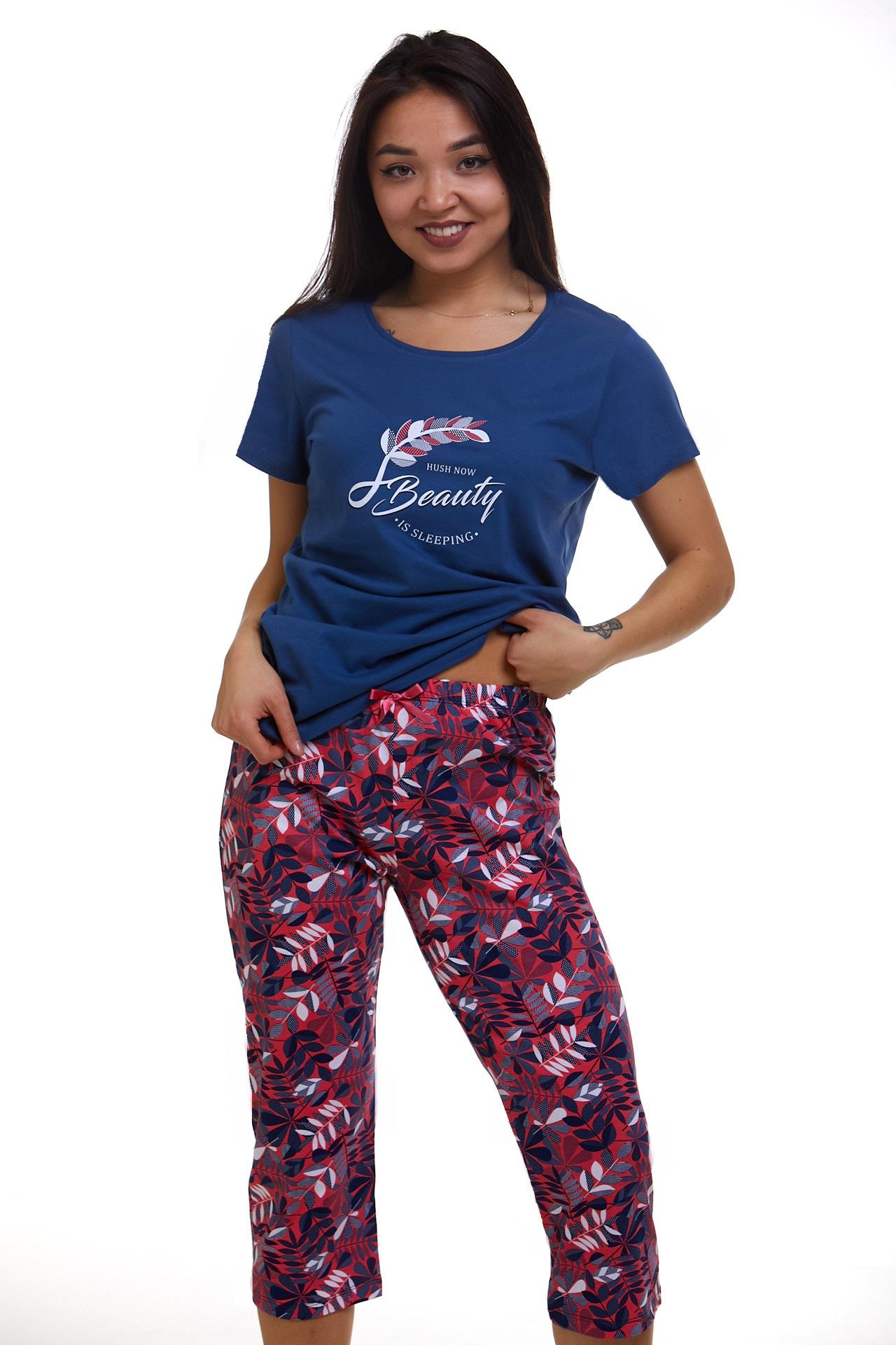 Dámské pyžamo comfort 1B1171