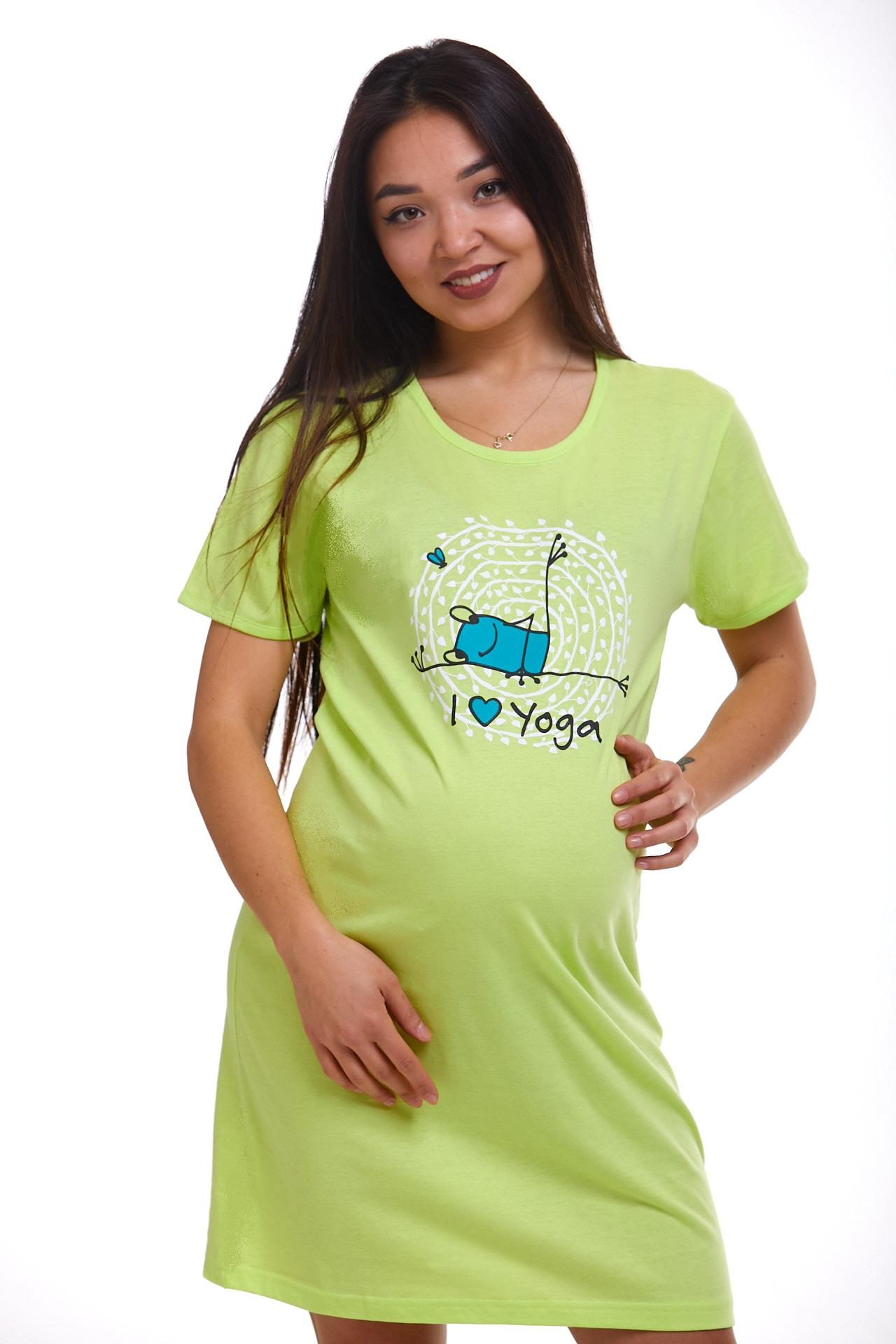 Košilka pro těhotné Yoga