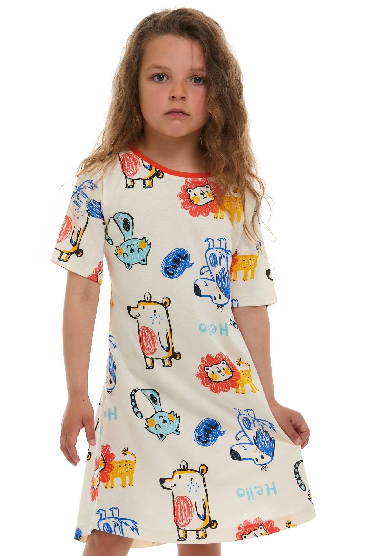 Dívčí noční košilka ZOO